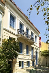 FRONT VIEW - The front view of Herakleiodon museum in Plaka