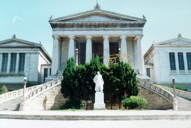 The Vallianios National Library - The National Library forms part of the so-called Neoclassical Trilogy of the City of Athens: Academy - University - Library.