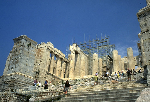 The Propylaia (north wing). - Photo taken in 1997.
