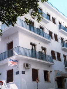 HOSTEL APHRODITES HOUSE