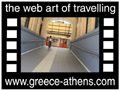 A min about Piraeus metro station. Most passengers to the Greek islands will make a stop before taking a ferry.