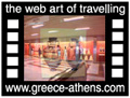 A tour in the new Athens metro from Syntagma to Akropolis.