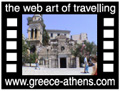 Travel to Athens Video Gallery  - Monastiraki - Psiri - The metro station at Monastiraki, Ifestou street (the market) and the area of Psiri.  -  A video with duration 1 min 7 sec and a size of 845 Kb
